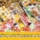 پروانه بهره برداری بسته بندی مواد غذایی
